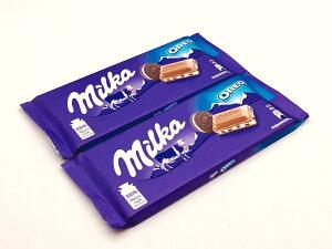ミルカチョコレート ミルカ オレオ 2個SET(送料込)【輸入チョコレート、ドイツのチョコレート、送料無料】