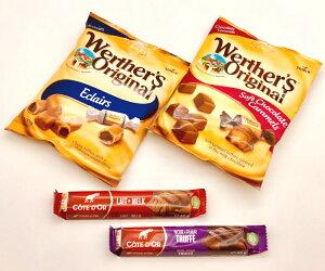 ヴェルタースオリジナル「チョコトフィーとエクレア」と、コートドール「バー・ミルクとバー・トリュフ」の4個セット(送料込)【ウェルタース、ウェルタースオリジナル、輸入キャラメ