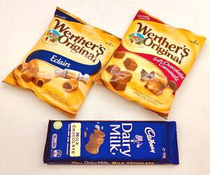 ヴェルタースオリジナル「チョコトフィーとエクレア」とキャドバリー「デイリーミルク」の3個セット(送料込)【ウェルタース、ウェルタースオリジナル、輸入キャラメル、ドイツのキャ