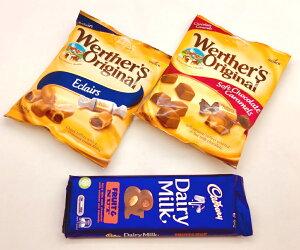 ヴェルタースオリジナル「チョコトフィーとエクレア」と、キャドバリー「フルーツ&ナッツ」の3個セット(送料込)【ウェルタース、ウェルタースオリジナル、輸入キャラメル、ドイツの