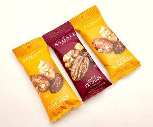 サハレ ハニーアーモンド2個とメープルピーカンの合計3個セット(送料込) 【送料無料、サハレ、SAHALE、カシューナッツ、アーモンド、ナッツ&フルーツ、アメリカ産菓子、ザクロバニラ、
