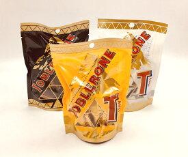 トブラローネ 「タイニー・ミルク」「タイニー・ダーク」「タイニー・ホワイト」の3個セット【TOBLERONE、三角チョコレート、スイスのチョコレート、送料無料、輸入チョコレート】
