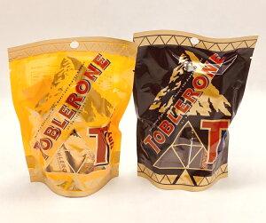 トブラローネ 「タイニー・ミルク」と「タイニー・ダーク」の2個セット【TOBLERONE、三角チョコレート、スイスのチョコレート、送料無料、輸入チョコレート】
