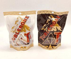 トブラローネ 「タイニー・ホワイト」と「タイニー・ダーク」の2個セット【TOBLERONE、三角チョコレート、スイスのチョコレート、送料無料、輸入チョコレート】