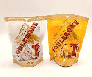 トブラローネ 「タイニー・ホワイト」「タイニー・ミルク」の2個セット【TOBLERONE、三角チョコレート、スイスのチョコレート、送料無料、輸入チョコレート】