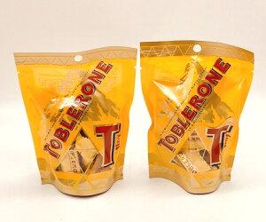 トブラローネ 「タイニー・ミルク」の2個セット【TOBLERONE、三角チョコレート、スイスのチョコレート、送料無料、輸入チョコレート】