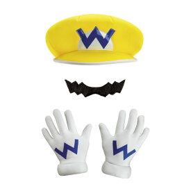 スーパーSALE半額 スーパーマリオ ワリオ 子供用 帽子&手袋&ひげ 仮装 3点セット コスプレ ゲーミング ゲーマー