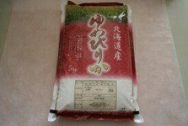 北海道産 ゆめぴりか5kg(dk-2 dk-3)