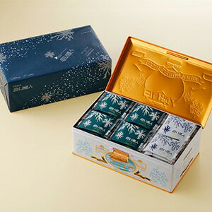 ISHIYA(石屋製菓)送料無料 白い恋人【54枚入】 6箱入り1ケース(dk-2 dk-3)