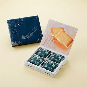 ISHIYA(石屋製菓)白い恋人【12枚入】(dk-2 dk-3) ゆうパケット配送