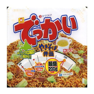 Fs3gm will be about 4 days until big maruchan Yakisoba Bento delivery