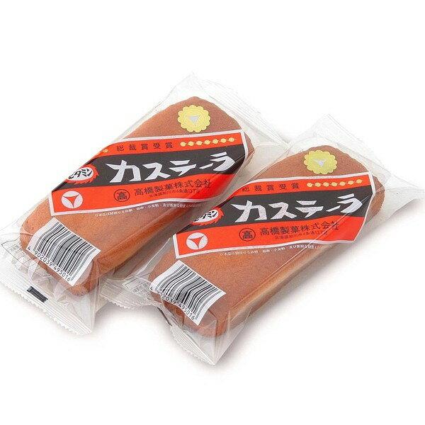 ビタミン カステーラ(カステラ) 【5本セット】(dk-2 dk-3)