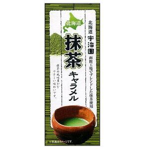 北海道 抹茶キャラメル(dk-2 dk-3)