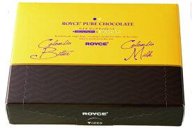ロイズ ピュアチョコレート [コロンビアビター&コロンビアミルク] ロイズの正規取扱店舗 (dk-2 dk-3)