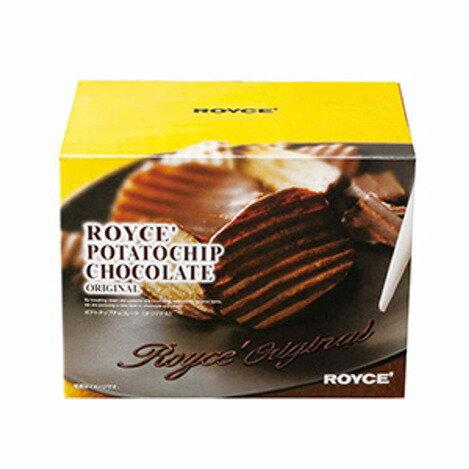 ロイズ ポテトチップチョコレート ROYCE ロイズの正規取扱店舗 (dk-2 dk-3)