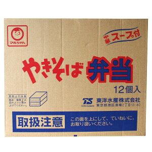マルちゃん やきそば弁当 【1箱 12入】 発送まで4日ほど頂きます(dk-2 dk-3)