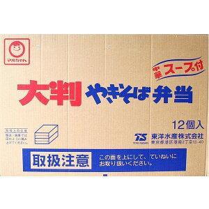 マルちゃん 大判やきそば弁当 【1箱 12入】 発送まで4日ほど頂きます(dk-2 dk-3)