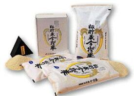 30年度産 籾貯蔵 今摺米「ほしのゆめ」(5kg1袋)(dk-2 dk-3)