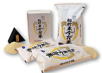 24-Year production grain storage now sliding rice of the dream of Hoshino (5kg1 bags) fs3gm.