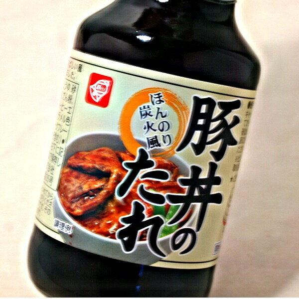 豚丼のたれ 【190g 瓶】(dk-1 dk-2 dk-3)