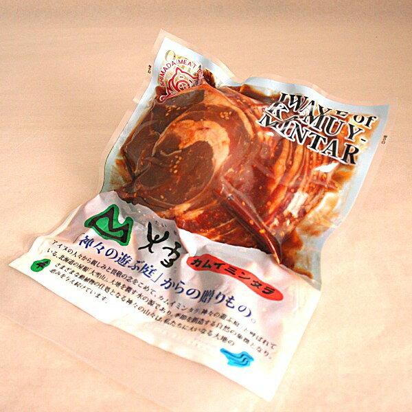 味つきラム肉ジンギスカン 【500g】(dk-1 dk-3)