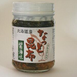 山わさび入りなっと昆布 醤油味【110g 瓶】(dk-1 dk-2 dk-3)