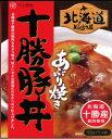 ベル食品 北海道どんぶり屋 あぶり焼き十勝豚丼のもと(dk-2 dk-3)