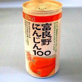 JAふらの富良野にんじん100(dk-2 dk-3)