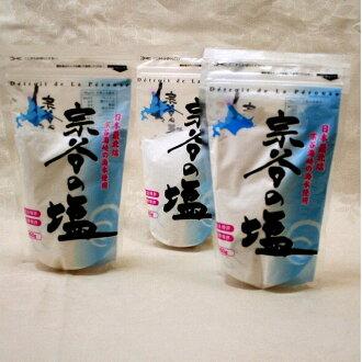 Salt (dk-2 dk-3) of the northernmost Soya of Japan