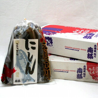 薰制的美味幹鯡魚 (dk 1 dk 2 dk-3)