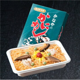 海外発送向け 長万部 かなやのかに飯 (カニメシ)4食セット 美食日本 dk-1dk-3