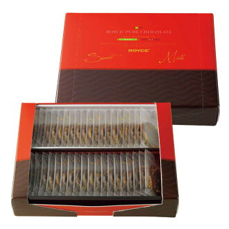 Lloyd's pure chocolate ROYCE 30 boxed 1 case ( dk-2 dk-3 )