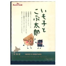 いも子とこぶ太郎(dk-2 dk-3)
