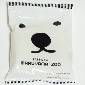 札幌円山動物園 白クマ塩ラーメン 1ケース10個入 北海道のお土産(dk-1 dk-2 dk-3)