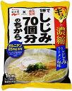 永谷園×藤原製麺 しじみ70個分のちから しじみラーメン塩味 dk-2dk-3