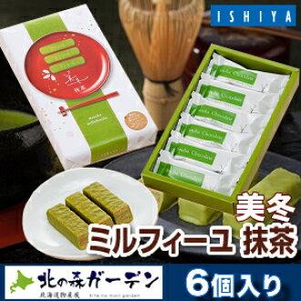 石屋 (团友) 石屋制果 mifuyu [抹茶绿茶 6 件 (dk 2 dk-3)