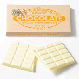ロイズ 板チョコレート110g 【ホワイト】 ROYCE ロイズの正規取扱店舗 (dk-2 dk-3)