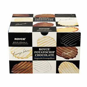 ロイズ ポテトチップチョコレート[オリジナル&フロマージュブラン]ROYCE (dk-2 dk-3)