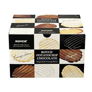 送料無料 ロイズ ポテトチップチョコレート[オリジナル&フロマージュブラン] ROYCE 12箱入り1ケース ロイズの正規取扱店舗 (dk-2 dk-3)