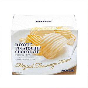 送料無料 ロイズ ポテトチップチョコレート【フロマージュブラン】 ROYCE 30箱入り1ケース ロイズの正規取扱店舗 (dk-2 dk-3)