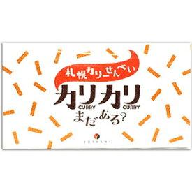 カリカリまだある? 【食べきりタイプ18g×8袋入】 (かりかり)(dk-2 dk-3)