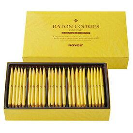 【送料無料】ロイズ バトンクッキー 【ココナッツ】 ROYCE 14箱セットロイズの正規取扱店舗