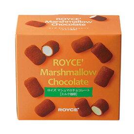 ロイズ マシュマロチョコレート 【ミルク珈琲】 ROYCE ロイズの正規取扱店舗 (dk-2 dk-3)