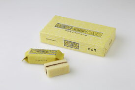 六花亭 マルセイバターケーキ5個入発送まで3〜5日ご予定ください。