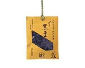 京・丹波ぶどう黒豆【豆しぼり】 袋入
