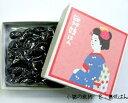 京・丹波ぶどう黒豆【豆しぼり】 小箱入