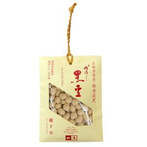 京・丹波ぶどう黒豆【親子豆】 袋入