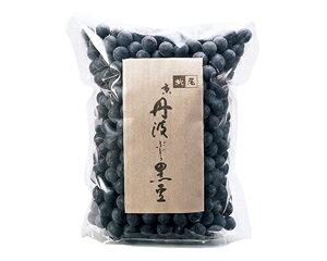 【乾物】京丹波ぶどう黒豆500g*手選別