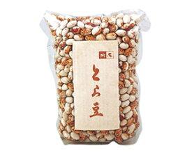 【乾物】北海道産 とら豆500g *手選別*