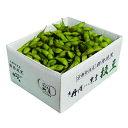 【ご予約受付中】 京丹波 黒豆枝豆(枝なし)1.5kg
